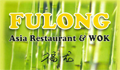 Fulong Asia Restaurant und Wok