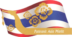 Pattranit Asia Markt