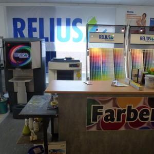 Unsere Farbmischanlage
