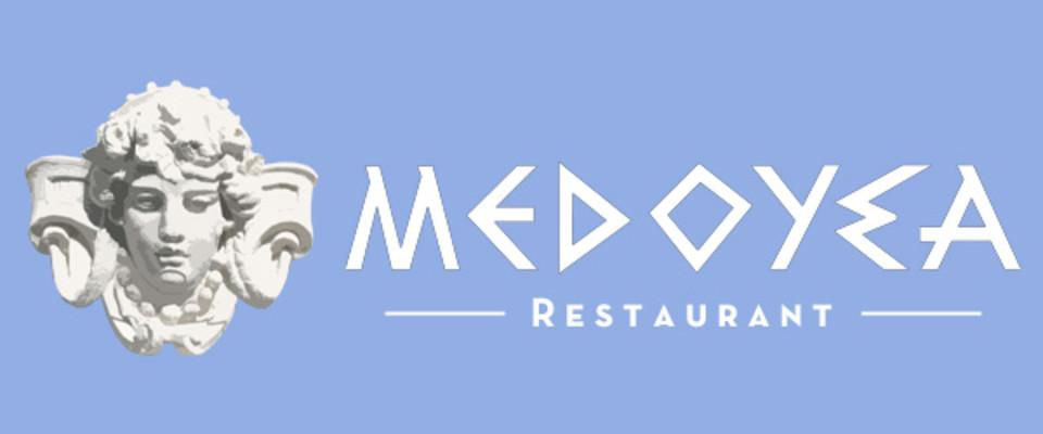 Medusa - Ihr griechisches Restaurant in Berlin